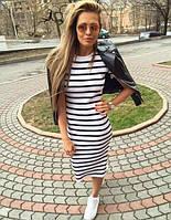 Стильное женское платье за колено в полоску,цвет черный с белым