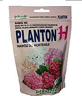 Удобрение Плантон для гортензий 200 г