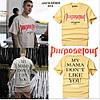 Мужская Футболка Bieber Бежевая Purpose tour mama don't like you