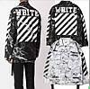 Мужская Ветровка White  Black| Черная молнии + лого на спине, фото 3