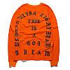 Мужская Кофта Свитшот Pablo Orenge| Оранжевый GOD