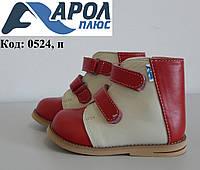 Демисезонные ортопедические ботинки для детей, фото 1