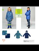 Утепленная куртка для мальчика на кулире «Субмарина» V 134U-17 BABYLINE (TM: Libellule)