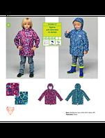 """Куртка на кулире для мальчика """"Геометрия""""  V 134K-17 BABYLINE (TM: Libellule)"""