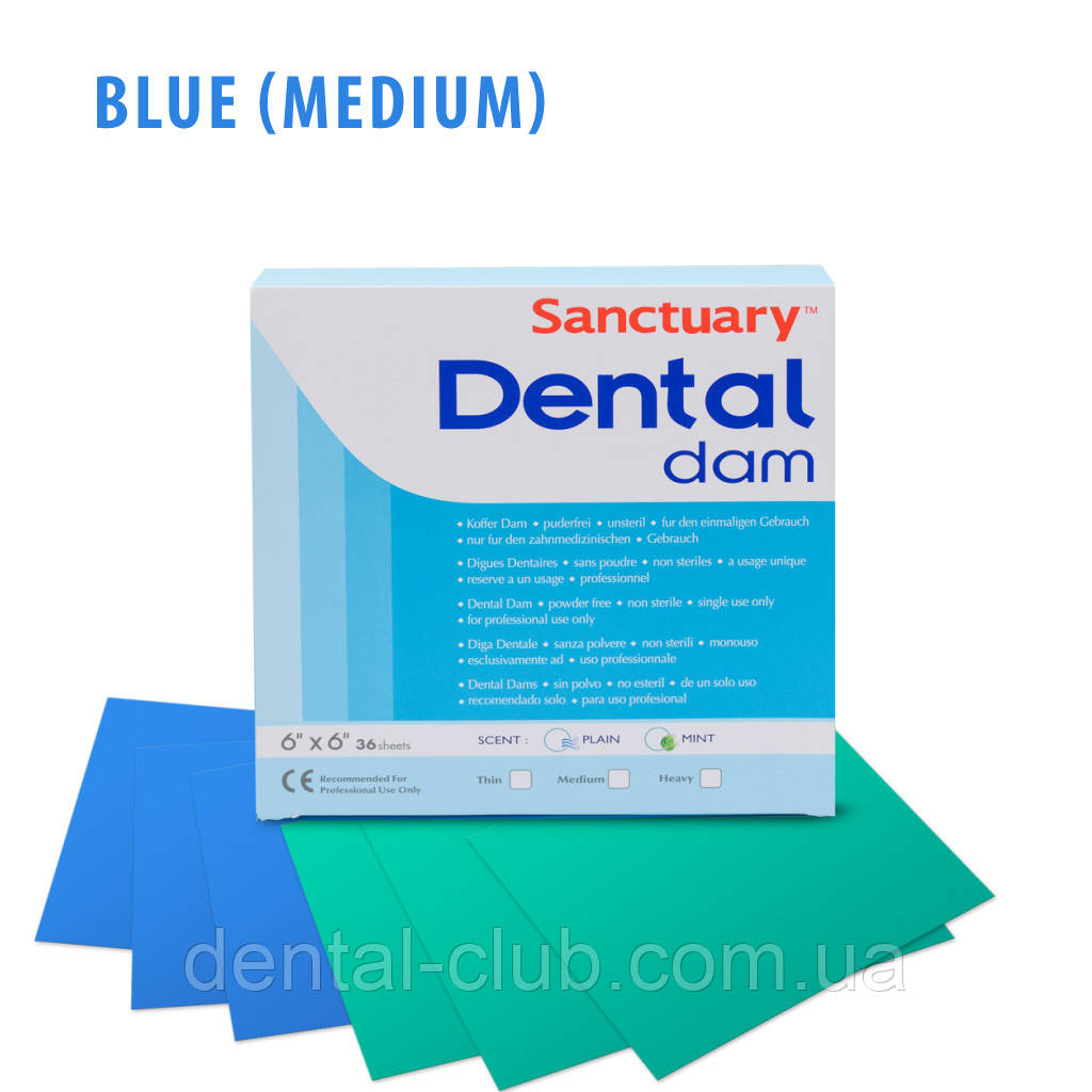 Платки для коффердама (раббердама),синие средние 15x15 см, 36 штук в упаковке, Sanctuary (Малайзия) - Dental-Club в Киеве