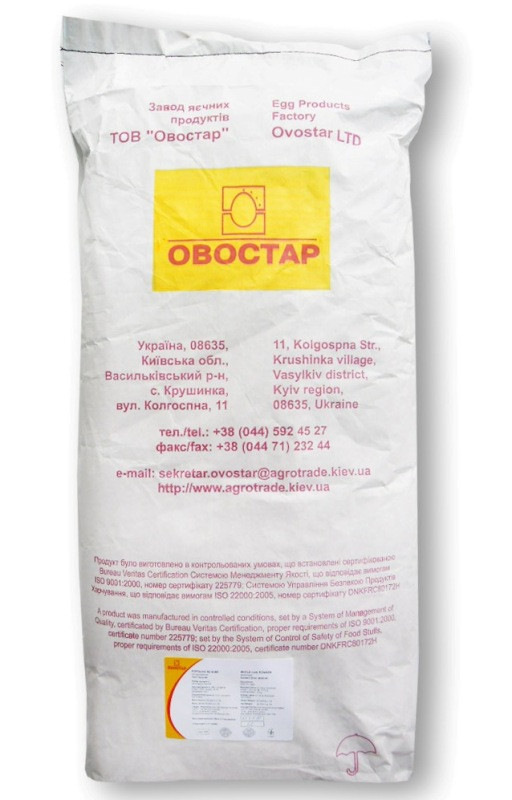 Яичный альбумин Ovostar 85% белка 20 кг