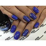 Гель - лак Oxxi №52  (светлый сине-фиолетовый, эмаль), фото 3