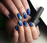 Гель - лак Oxxi №122 (синий, эмаль), фото 3