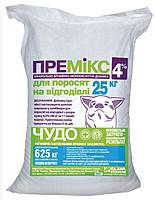 """Премикс """"Чудо"""" 4% поросята на откорме 25 кг (от 60 кг) O.L.KAR."""