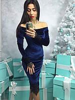 Женское велюровое платье с французским кружевом