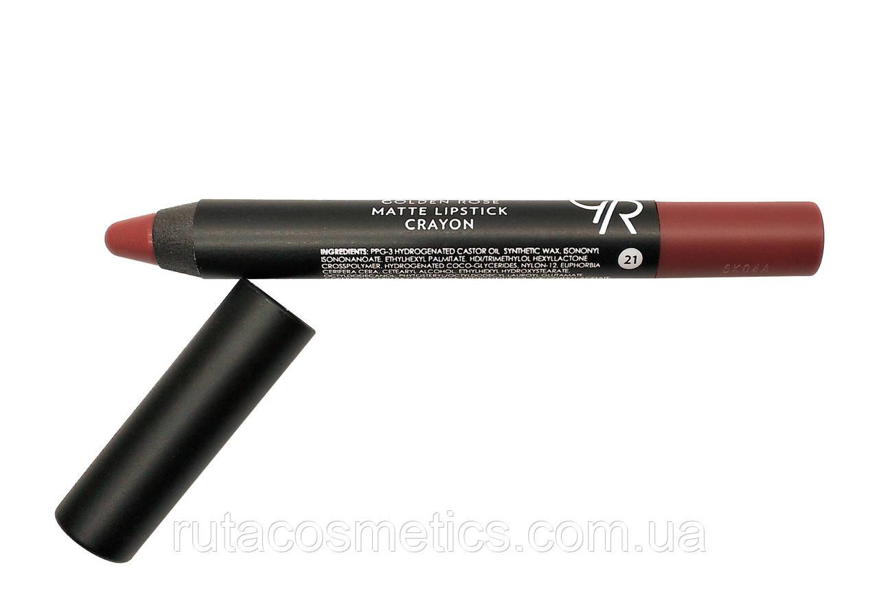 Матова помада, олівець для губ GOLDEN ROSE MATTE LIPSTICK CRAYON [21]
