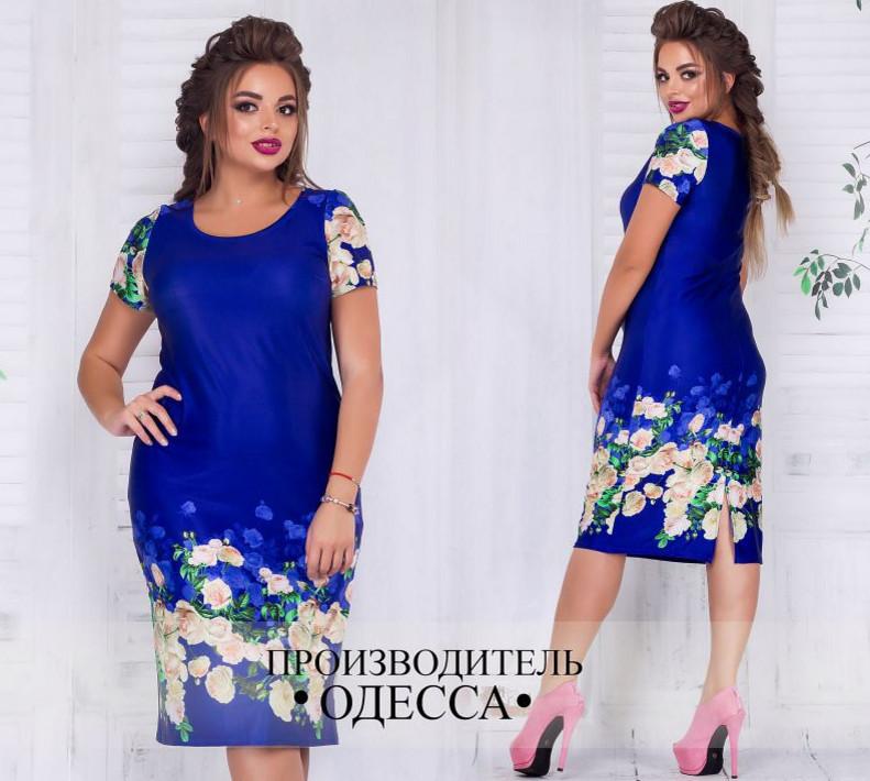Купить платье нарядное недорого украина