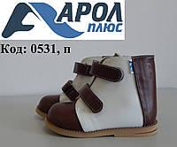 Ортопедические ботинки для детей от АРОЛ ПЛЮС, фото 1