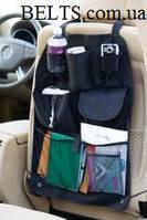 Удобный автомобильный органайзер – накидка на переднее сидение с карманами Auto Seat Organizer