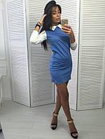 Платье женское деловое из джерси