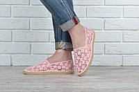 Эспадрильи женские кеды тряпичные Dorothy розовые кеды женские ажурные