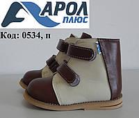 Весенние ботинки для детей от произвлдителя