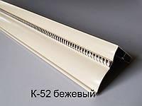 Карниз алюминиевый 2-х рядный К-52 кофейный, зеленый, 55*53 мм