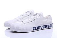 Кеды Converse All Star Chuck Taylor II белые с синей надписью, Белый, 38