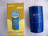 Фильтр топливный тонкой очистки 612600081334
