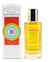 Органическое чистое масло аргании для лица, тела и волос 50мл Terre d'oc