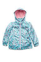 Куртка-ветровка  детская для девочки Модный карапуз бирюзовая