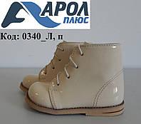 Ортопедическая обувь на все сезоны от производителя