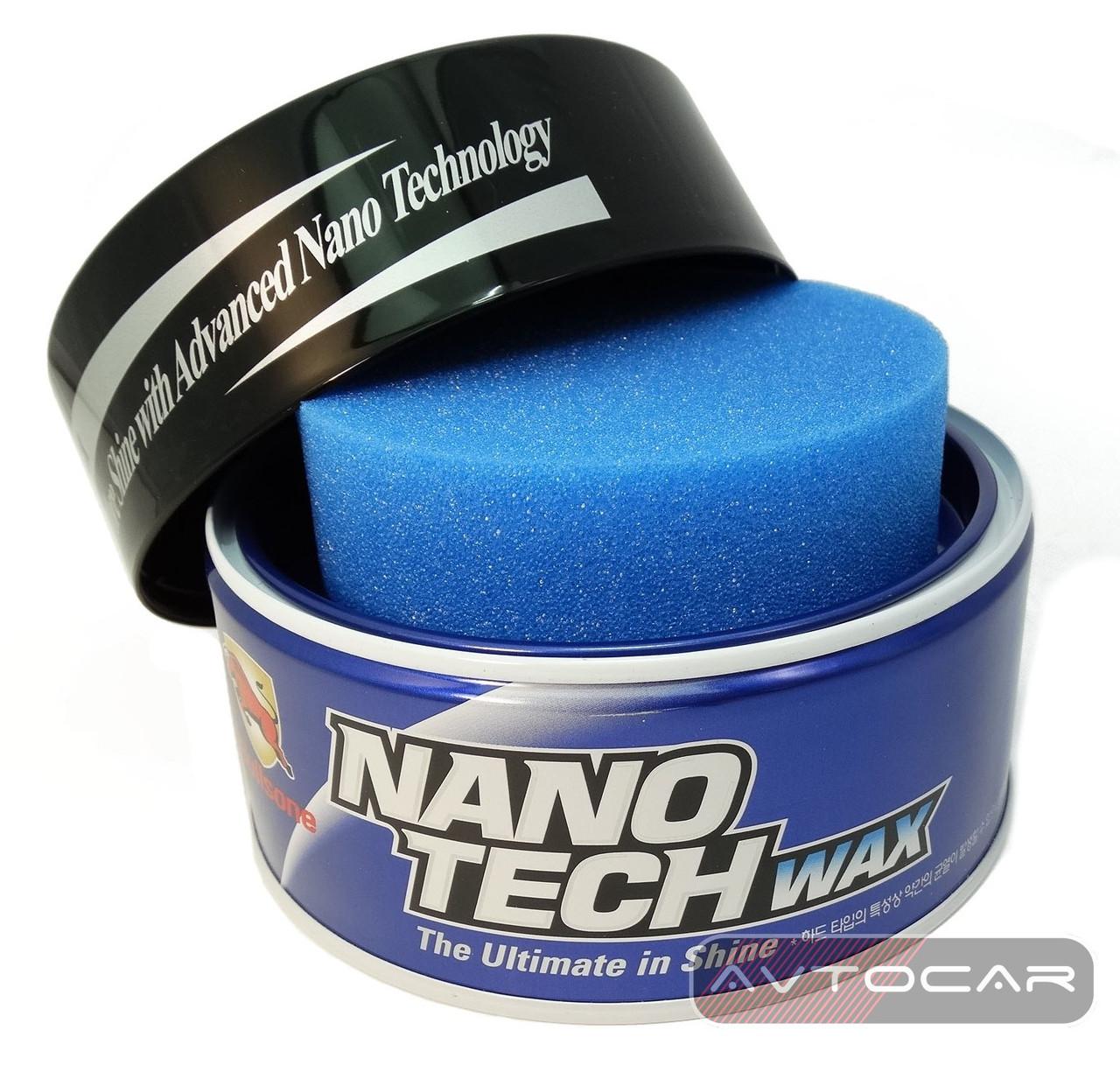Твердый воск Bullsone Nano Tech Wax для чёрных цветов 300 гр