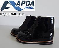 Лаковые ортопедические ботинки для детей