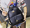 Рюкзак женский кожзам плетенный Mendi