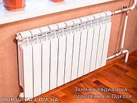 Замена радиатора отопления в Одессе