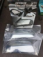 Накладки на наружные зеркала хром Шевроле АВЕО (AUTOCLOVER)