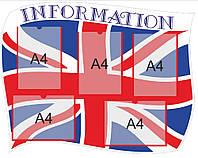 """Информационный стенд """"Флаг Великобритании"""""""