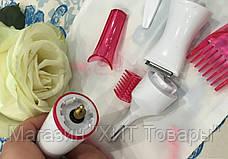 Sweet Sensitive Precision триммер для чувствительных участков тела, фото 2