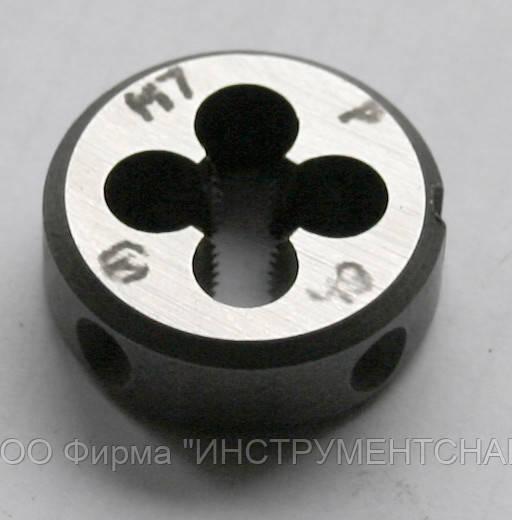 Плашка М-7,0х1,0, 9ХС, основной шаг, (25/9 мм), фото 1