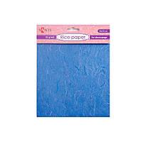 Рисовая бумага, голубая 952717