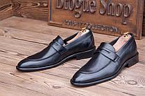 Мужские  кожаные туфли лоферы Calif, made in Poland.
