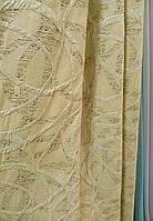 Жаккардовые ткани для штор (бежевый)