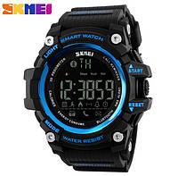 Спортивні чоловічі годинники Skmei Smart 1227 Blue (Bluetooth)