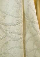 Жаккардовые ткани для штор (молочный)