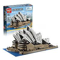 Конструктор Lepin 17003 Сиднейская опера - аналог лего 10234 Creator, 2989 дет.