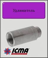 """Удлинитель ICMA 1/2""""х40мм для коллекторов системы """"Теплый пол"""""""