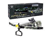 Арбалет со стрелами лазерный Limo Toy (M0004 U/R)