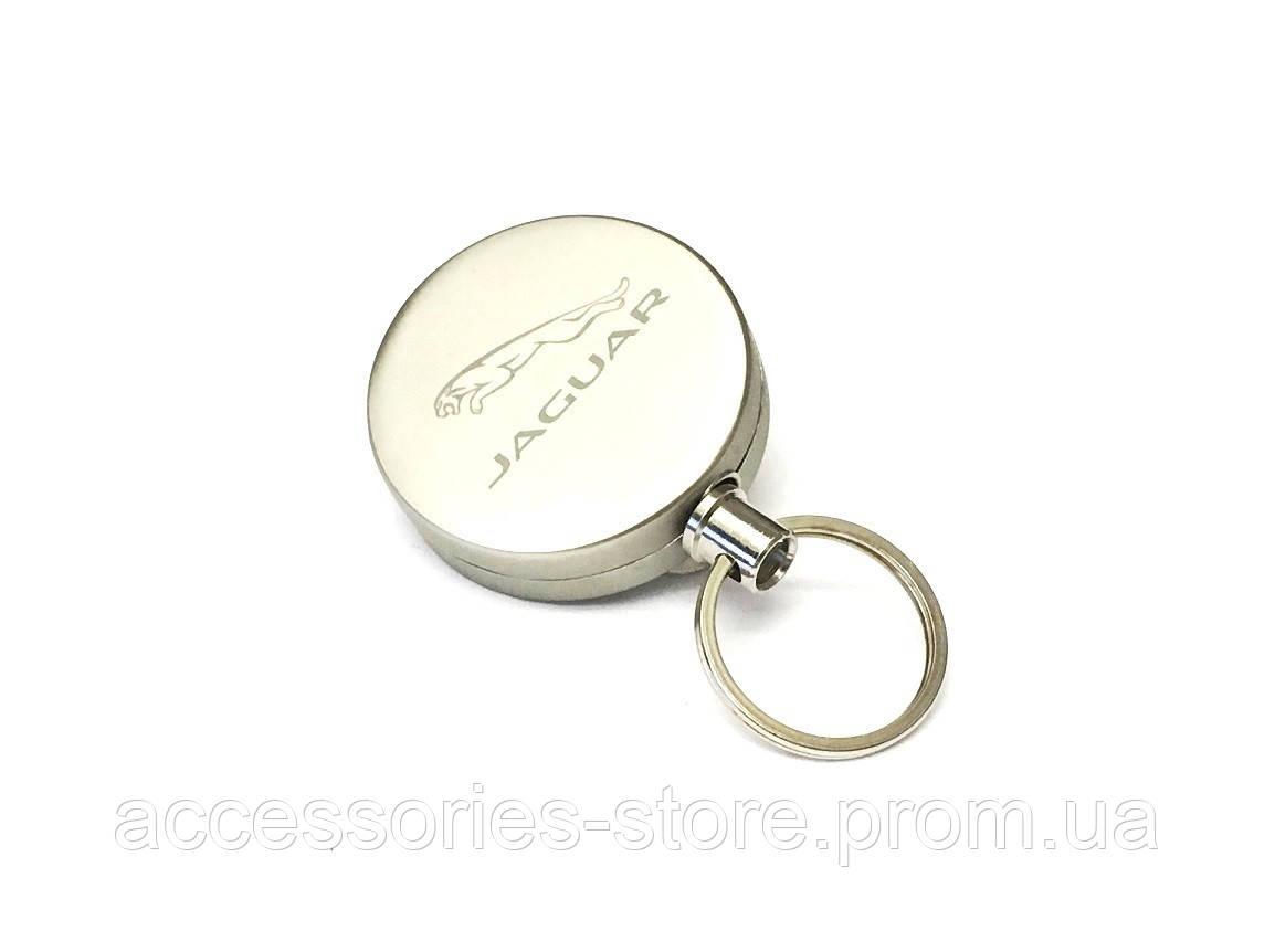Брелок-держатель для ключей или бейджа Jaguar Retractable Lanyard