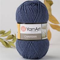 Пряжа Charisma сине-серый