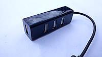 USB хаб на 4 входы (чорный на коротком шнуре)