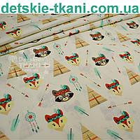 Ткань польская с вигвамами и мишками на кремовом фоне (№ 696а).