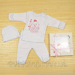 Комплект для новорожденного «Baby» (на девочку)