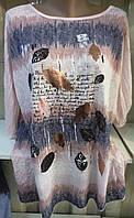 Блуза с листьями женская батальная , фото 1