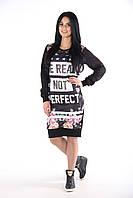 Трикотажное платье хорошего качества М